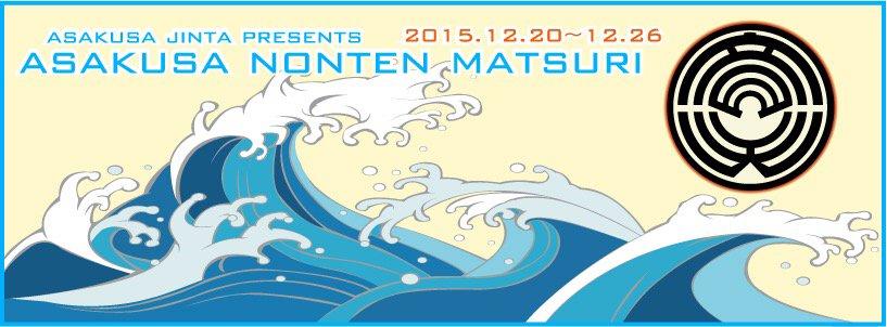 12/25 浅草オレンジ ルーム (ORANGE-ROOM)