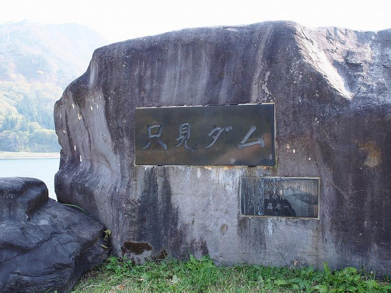 PA240218.jpg