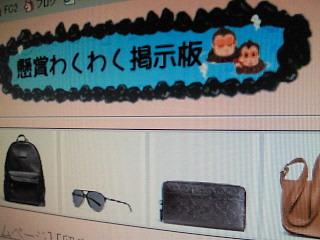 NEC_0417_20151108102720ee7.jpg