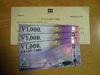 NEC_0431_201511181316440c6.jpg