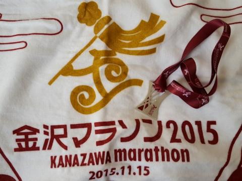 金沢マラソン完走