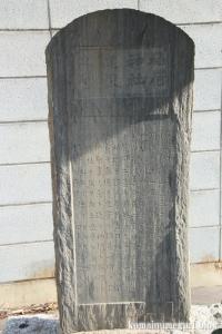 新明神社(志木市柏町)13