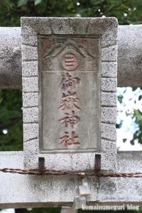 御嶽神社(志木市本町)2
