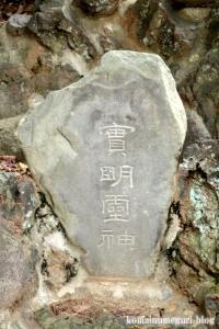 御嶽神社(志木市本町)13