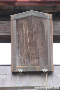 上ノ氷川神社(志木市上宗岡)4