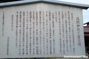 羽倉浅間神社(志木市上宗岡)5