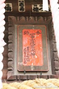 羽倉浅間神社(志木市上宗岡)6