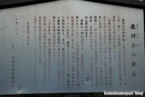 産財氷川神社(志木市中宗岡)5