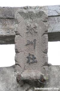 産財氷川神社(志木市中宗岡)2