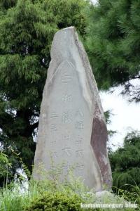 産財氷川神社(志木市中宗岡)12