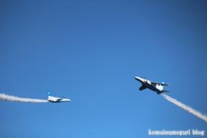 入間航空祭410