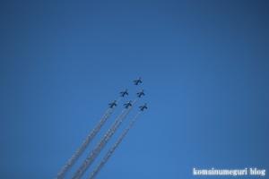 入間航空祭584