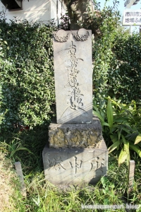 本光稲荷(市川市大野町)8