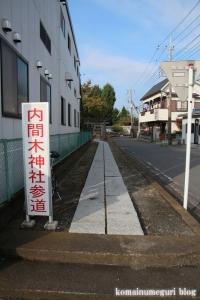 内間木神社(朝霞市上内間木)1