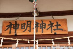 田島新明神社(朝霞市田島)10