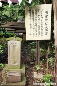 岡氷川神社(朝霞市岡)17