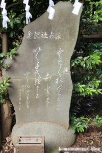岡氷川神社(朝霞市岡)18