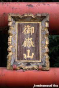 御嶽山神社(朝霞市根岸台)4