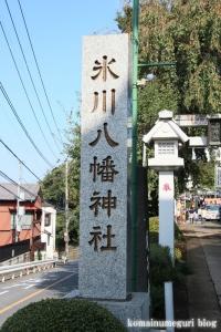 氷川八幡神社(和光市新倉)3