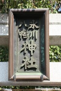 氷川八幡神社(和光市新倉)5