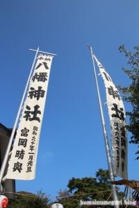 氷川八幡神社(和光市新倉)6