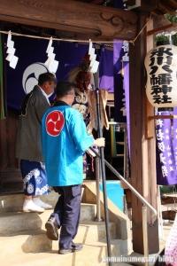 氷川八幡神社(和光市新倉)20