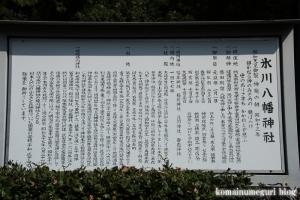 氷川八幡神社(和光市下新倉)9