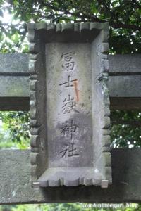 氷川八幡神社(和光市下新倉)15