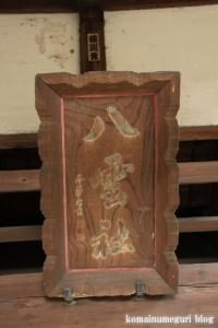 八雲神社(和光市白子)5