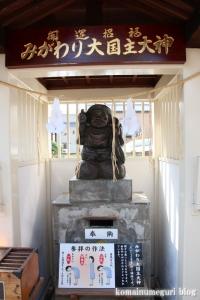 荒船神社(朝霞市本町)19