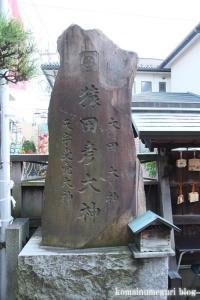 荒船神社(朝霞市本町)21