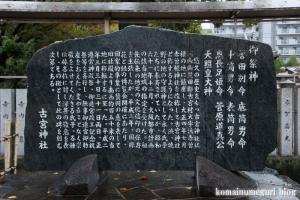 古宮神社(鶴見区浜)3