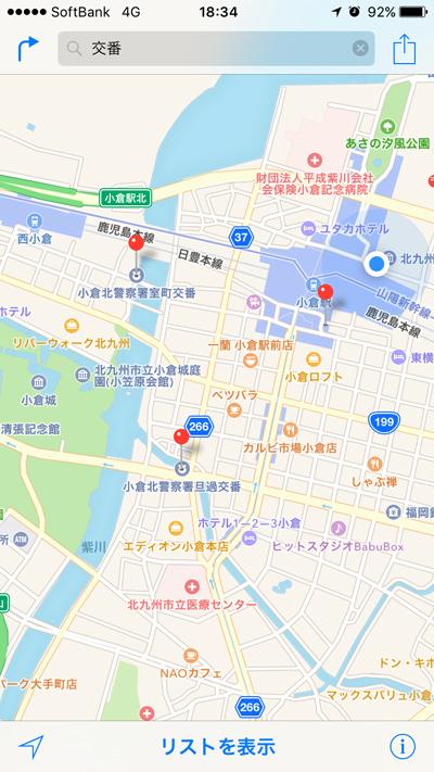 IMG_5050.jpg