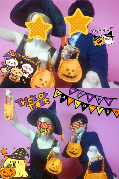 blogyou_haro.jpg