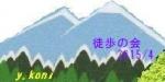 mont_12_6tk.jpg