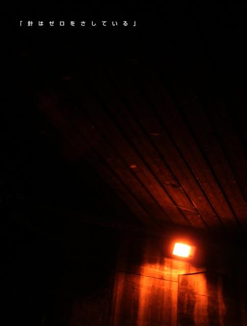 light28