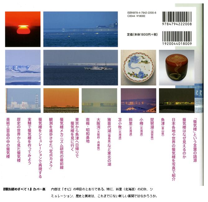 20160922mosaics_book01b.png