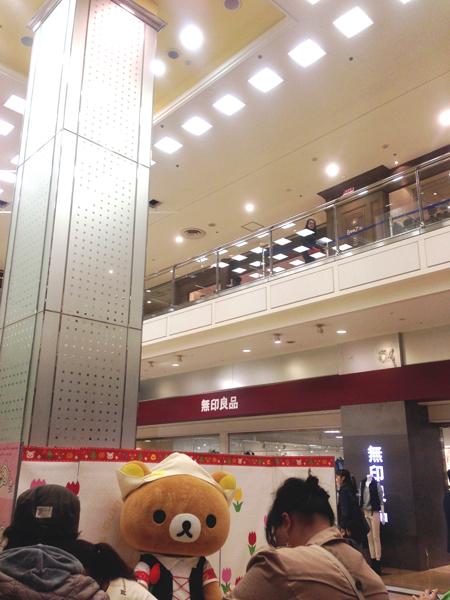 リラックマストア仙台店3周年イベント