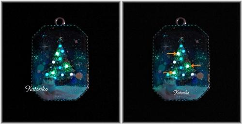 クリスマスツリースクエア暗闇