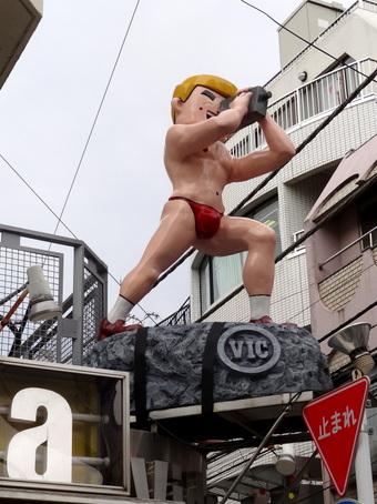 VIC赤褌1