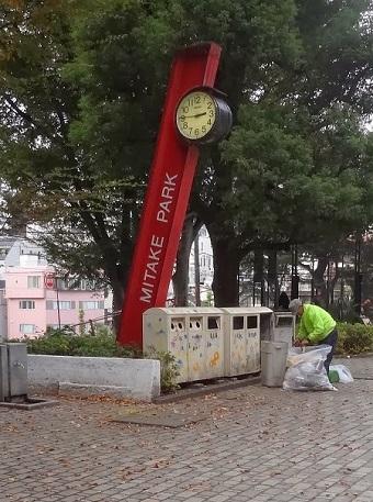 美竹公園の時計