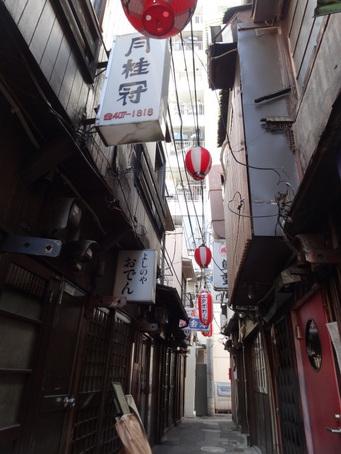 渋谷のんべい横丁06