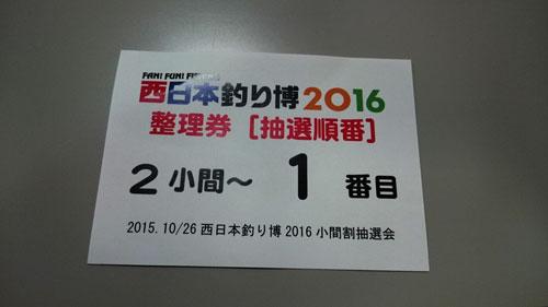 2015_1026_10_26_11_968.jpg
