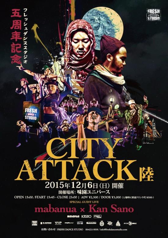 CITY ATACK 2015