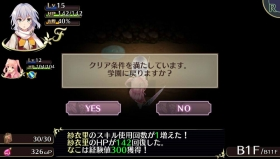 omega無明 (8)