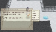 omega達人の塔 (5)