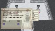 omega達人の塔 (29)