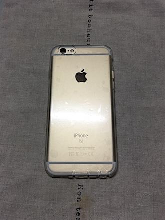 20151121iPhone6s_gold.jpg