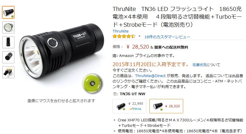 TN36-XHP70.png