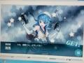 CIMG0796.jpg